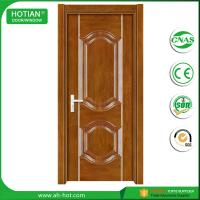 Buy cheap Turkey Door Designs Security Steel Door for Apartment Main Entrance Door from wholesalers