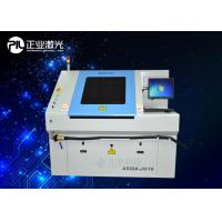 Cheap Flexible Circuit Board Laser Depaneling Machine Inline Laser Cutting Machine without Stress wholesale