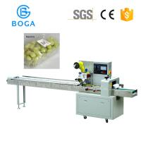 China Automatic Pillow Packing Machine /  Grape High Speed Flow Wrapper 220V on sale