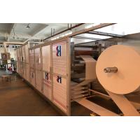 800 piece/min Mini Type Wet Tissue Making Machine W35mm-50mm L 70mm-90mm