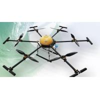 Cheap Agriculture Pump Sprayer Drone for sale