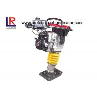China 15kn Impact Force Soil Compaction Equipment , 4 Stroke Plate Vibratory Compactor on sale