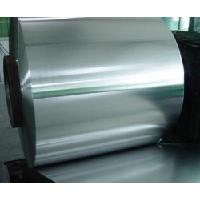 China Stainless Steel Tube (904L) on sale