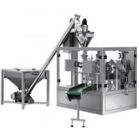 Cheap rotary pouch filling machine for sale