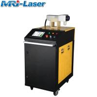 Cheap High Speed 200W Fiber Laser Cleaning Machine For Building Material Shops for sale