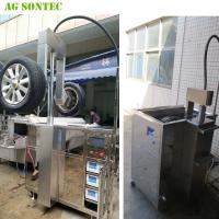 Cheap Ultrasonic Tank Cleaing Machine Parts Washer To Clean Alloy Wheels Prior To Repairing 540L for sale