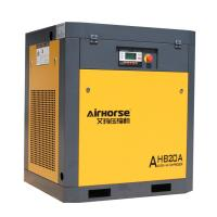 Cheap New product hot sale silent air compressor 15kw 20hp screw air compressor for sale