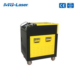 Cheap Universal 120W 1064nm Laser Rust Removal Machine for sale