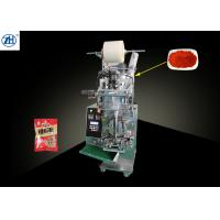 Cheap Automatic Masala Pouch Packing Machine 1600W 2000W With PLC Touch Screen for sale