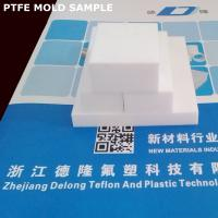 China plastic sheet ptfe sheet on sale