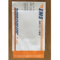 Cheap Waterproof express paper bag for sale