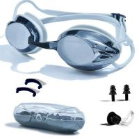 Buy cheap Anti Fog Racing Swimming Goggles UV Protection No Leaking Nose Clip For Adult from wholesalers