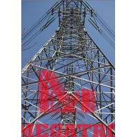Buy cheap 500KV AC tension tower from wholesalers