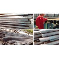 Cheap API Oil Tubing EUE for sale