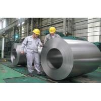 Cheap CRC, Cold Rolled Strip Steel , Cold Rolled Steel Sheet Thickness from 0.12-2.5mm wholesale