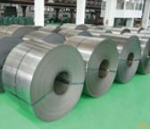 Cheap Cold Rolled Steel Strip (Q195) for sale