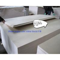 Cheap white birch plywood for sale