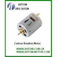 Buy cheap PMDC motor (ARS-365SM) from wholesalers