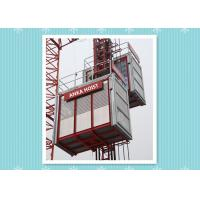 Cheap High Building Lifting Construction Elevator Hoist With Frequency Convension Control wholesale