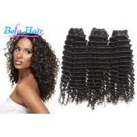 Cheap 14 Inch Unprocessed Deep Curl Virgin Brazilian Hair Extensions For Black Women for sale
