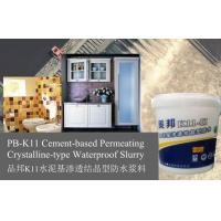 Cheap Wall Cementitious K11 Slurry Waterproof Agent , Eco Friendly for sale