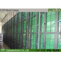 Cheap Full Color Indoor LED Curtain Wall Display P12.5 High Brightness 800-1200nit for sale