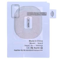 China Universal Wireless Phone Charging Receiver For Mobile Phone Charger on sale