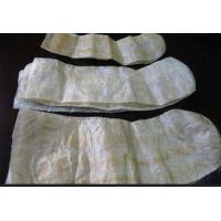 Cheap Dried Tubed Hog Casings  -Curved type for sale