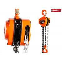 Cheap Seagull HSZ-A manual block lifting chain block hoist 1 Ton for harbor freight wholesale