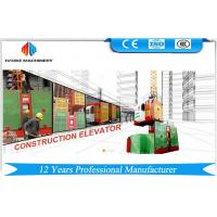 Cheap Motor Power 3 * 18.5KW Construction Hoist Elevator With Rising Rate 0 - 63 m / min wholesale