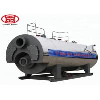 Buy cheap 500kg 1000kg movable Industrial gas/diesel fired Steam Boiler Price for concrete from wholesalers