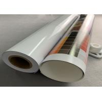 Cheap Premium Microporous RC Glossy Resin Coated Photo Paper A3A4 Roll Inkjet Printing for sale