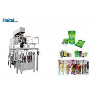 Cheap Self Feeding Bag Type Automatic Food Packing Machine For Food Independently for sale