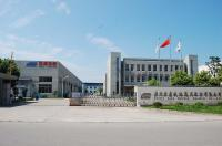 SUYU group-Jiangsu Branch