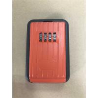 Cheap Home Owner Wall Mounted Combination Key Lock Box High Security for sale