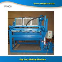 China Factory price paper pulp moulding machine small egg tray making machine price on sale