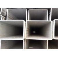 Cheap 100mm 2x2 Structural  304 Stainless Steel Square Tubing Bright Customized Length for sale