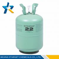 China R22 Purity 99.99% R22 HCFC Refrigerant Cylinder 30 LB / 400L 800L 1000L ISO-TANK on sale