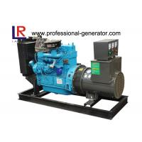 China Diesel Rated Power 30kw 3 Phase Generator , Specially for High Temperature and Cold Dry Area on sale
