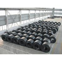 Cheap 610mm -762mm ID SAE 1006, SAE 1008,  hrc coil Hot Rolled Steel Coils / coil for sale