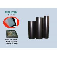 Cheap Semi Conductive Polypropylene Plastic Sheet 1 Mm Black Plastic Sheeting Roll for sale