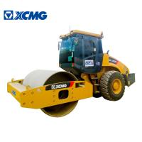 China Yellow 12 Tons Road Construction Machinery XS123H Single Drum Roller on sale