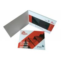 Whole world Regional Feature and Greeting Card Card Type LCD video brochure card