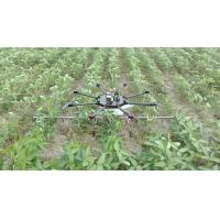 Cheap agriculture vehicle aerial uav drone crop aircraft for sale