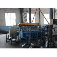 China Agriculture / Farming / Construction Mesh Welding Machine 3.5T High Productivity on sale