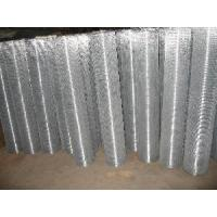 Cheap Stainless Steel Square Wire Mesh for sale