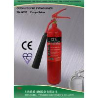 China CE & EN3-7 & Kitemark approved 34CrMo4 fire extinguisher 2kg on sale