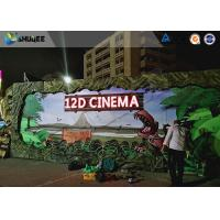 Cheap Realistic Multidimensional Dinosaur 12D Movie Theater With Luxurious Seats for sale