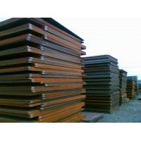 Cheap Buy EH32 steel DNV,  GL,  LR,  BV,  ABS,  KR,  NK,  RINA manufacturer ex-stock for sale