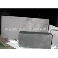 Buy cheap Fine grained carbon Graphite blocks for sale from wholesalers